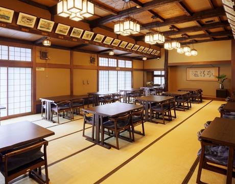 Hiroshige Room