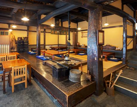 Basho Room