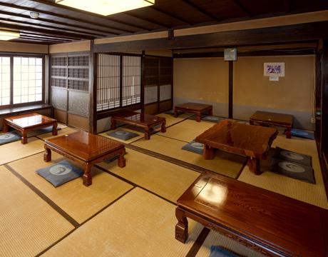 Ikku Room